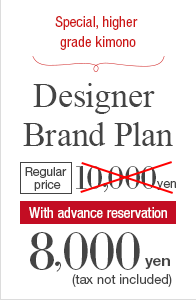 Special, higher grade kimono Designer Brand Plan Regular price 10,000 yen With advance reservation 8,000 yen (tax not included)