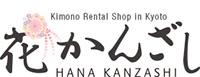 Kimono Rental Shop in Kyoto Hana Kanzashi