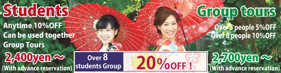 over 8 sutudents group 20%off