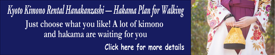 Just choose what you like! A lot of kimono and hakama are waiting for you