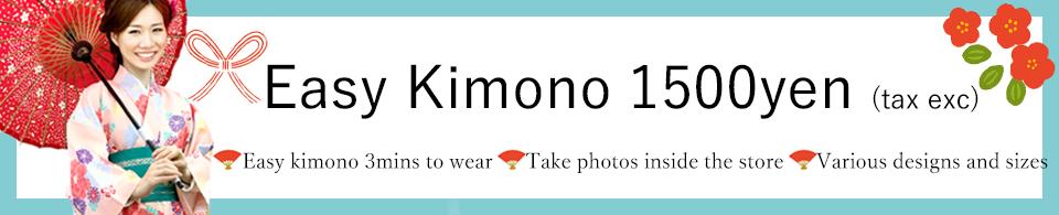 Easy kimono 3mins to wear.