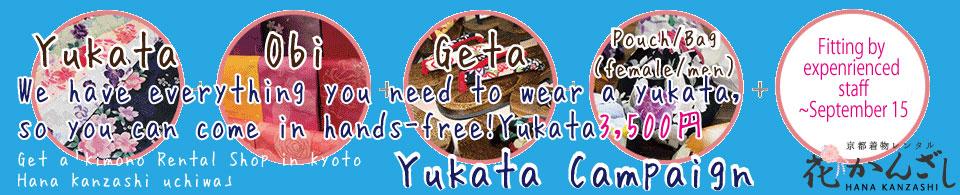 Yukata campaign 2017