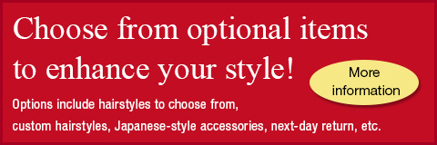 Choose from optional items to enhance your style!Options include hairstyles to choose from, custom hairstyles, Japanese-style accessories, next-day return, etc. More information