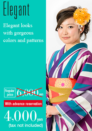 Elegant looks with gorgeous colors and patterns Elegant Plan Regular price 6,000 yen With advance reservation 4,000 yen