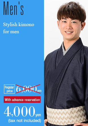 Stylish kimono for men Men's Plan Regular price 6,000 yen With advance reservation 4,000 yen