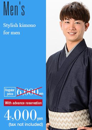 Stylish kimono for men Men's Plan Regular price 6,000 yen With advance reservation 4,000 yen