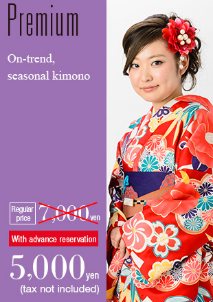 On-trend, seasonal kimono Premium Plan Regular price 7,000 yen With advance reservation 5,000 yen