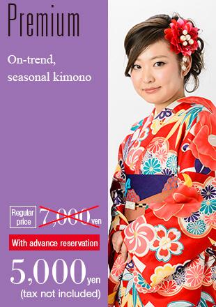 On-trend, seasonal kimono Premium Plan Regular price 7,000 yen With advance reservation 5,000 yen