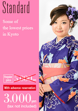 Some of the lowest prices in Kyoto Standard Plan Regular price 5,000 yen With advance reservation 3,000 yen (tax not included)