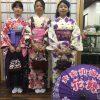 着物を着た女性三人