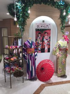 京都着物レンタル「花かんざし」京都マルイ店