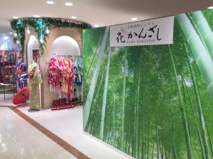 hanakanzashi_marui-9