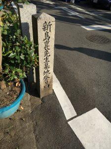 秋の京都同志社墓地