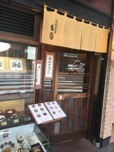花かんざしで京都マルイ店周辺情報