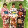 花かんざしにお越しいただいた女性三人組