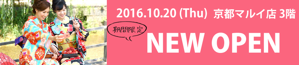2016.10.20(Thu) 京都マルイ店3階 期間限定 NEW OPEN