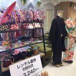 hanakanzashi_marui-1