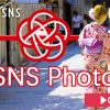 Hanakanzashi SNS photo Campaign2017