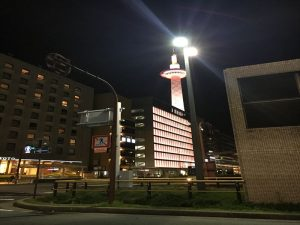京都着物レンタル花かんざし京都タワー