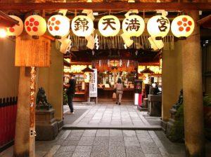 京都着物レンタル花かんざし錦天満宮