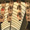 京都着物レンタル花かんざし 寺町通り