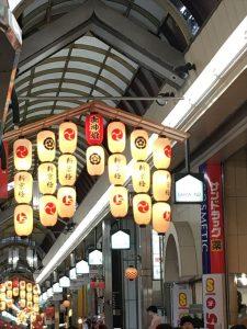 京都着物レンタル花かんざし 新京極