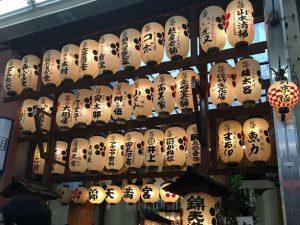 京都着物レンタル花かんざし 新京極2