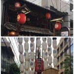 京都着物レンタル花かんざし 祇園祭 後祭 橋弁慶山