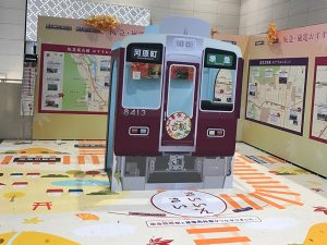 京都着物レンタル花かんざし 阪急梅田駅
