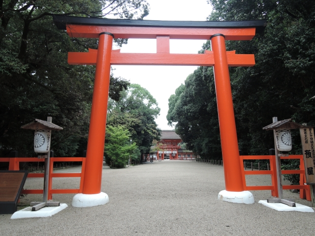 「京都駅」からひと駅  下鴨神社