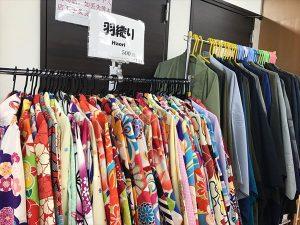 「京都駅」からひと駅 京都着物レンタル花かんざしの羽織