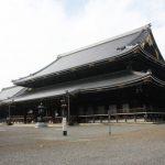 京都着物レンタル花かんざし 東本願寺