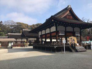 京都駅からひと駅花かんざし 下鴨神社