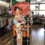 京都駅からひと駅花かんざし 店内の様子
