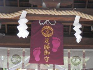 京都着物レンタル花かんざし 護王神社