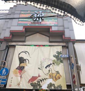京都着物レンタル花かんざし 錦市場