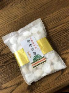 京都着物レンタル花かんざし 御神酒飴