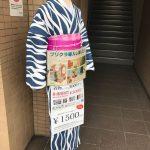 京都着物レンタル花かんざし 入り口