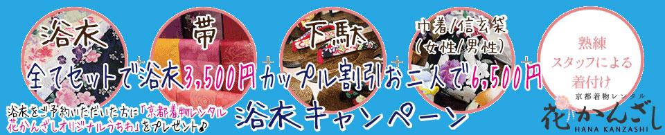 yukatacamp_j