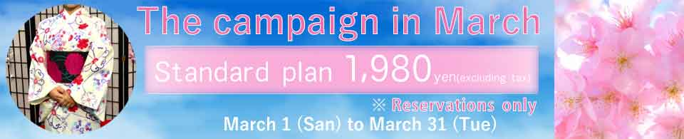 The campaign in December